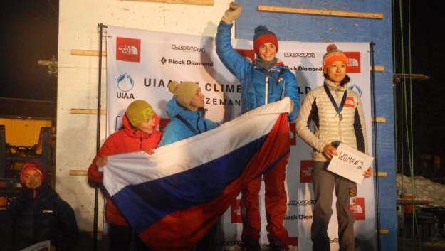 Kobiece podium w Bozeman (fot UIAA)