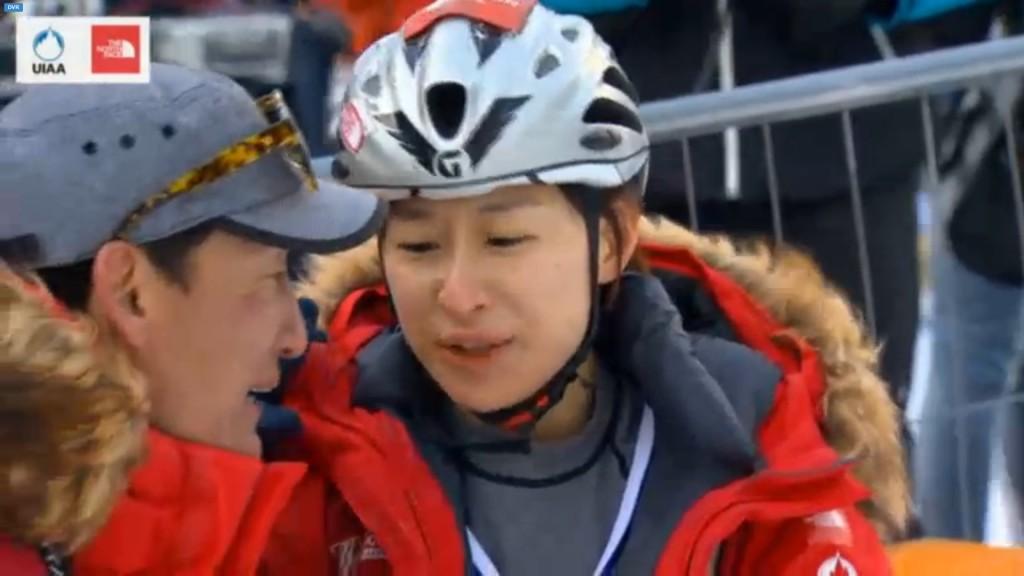Szczęśliwa Shin WoonSeong (fot. UIAA)