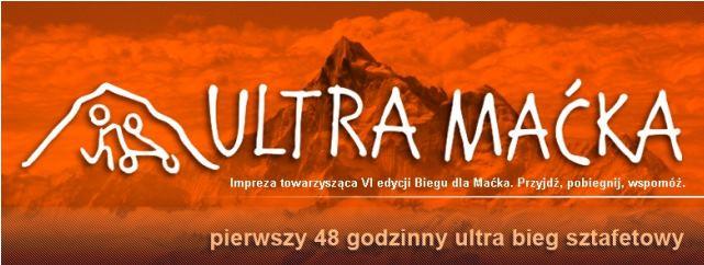 ultra_macka_baner