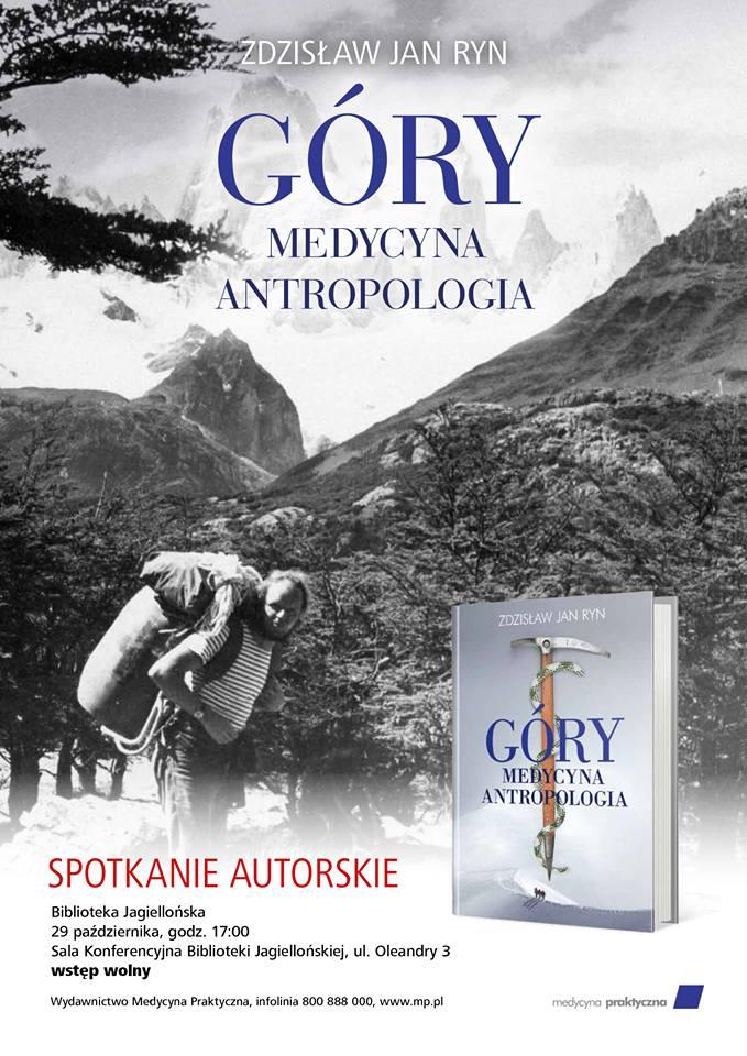 ryn-gorymed-antropo