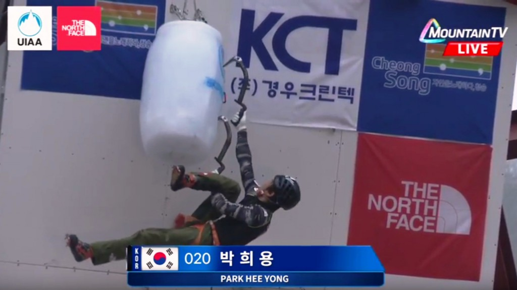 Park HeeYong w superfinale (fot. UIAA)