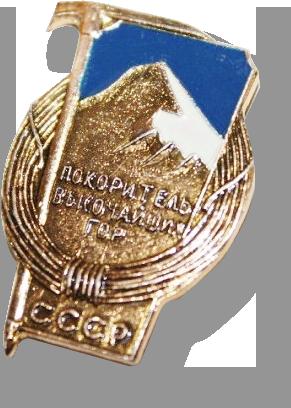 sniezna-pantera-odznaka