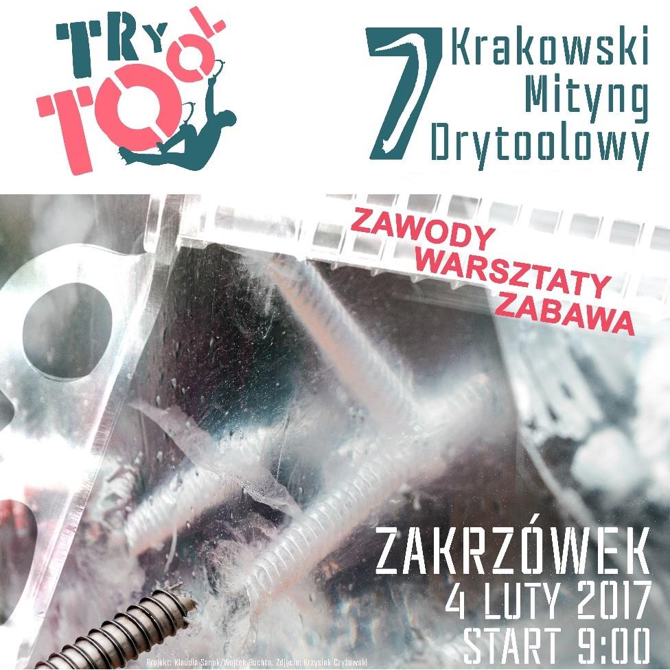 trytool2017